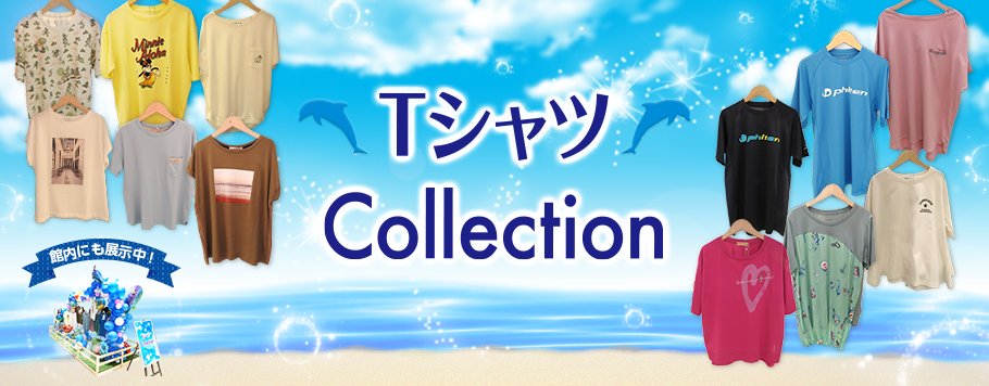 Tシャツ Collection