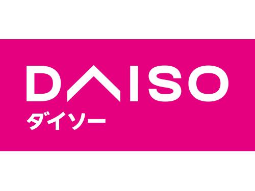 時間 daiso 営業 【公式】DAISO(ダイソー)オンラインショップ